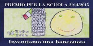"""Concorso Banca d'Italia per le Scuole """"Inventiamo una Banconota"""" a.s. 2017/18"""